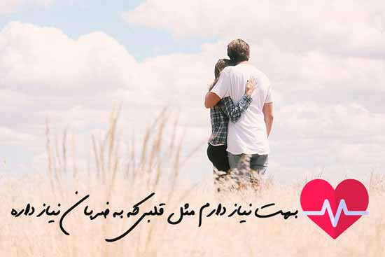 عکس نوشته های عاشقانه مخصوص پروفایل