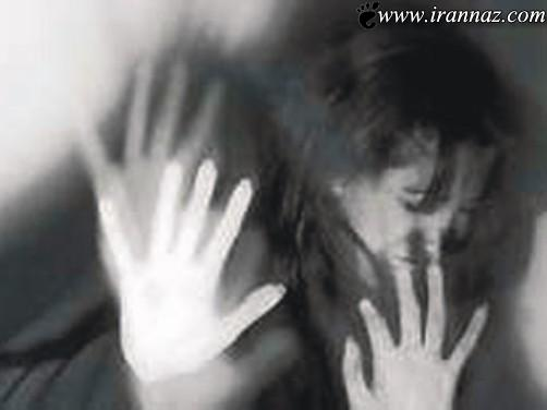 تجاوز بی رحمانه پسرک به زن همسایه (عکس)