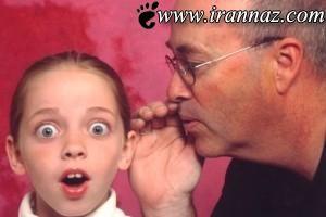 تجاوز وحشتناک پدر به دختر مظلومش (عکس)