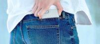 موبایل خود را هرگز در جیبتان نگذارید
