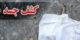 جسد مخفی شده این پسر جوان در یخچال (عکس)