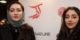 تیپ و استایل نیکی کریمی در سفر به فرانسه (عکس)