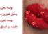 شعری فوق العاده احساسی در مورد بوسه