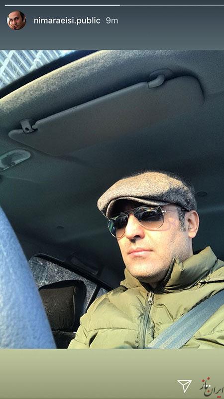 عکس ها و خبرهای داغ از بازیگران ایرانی