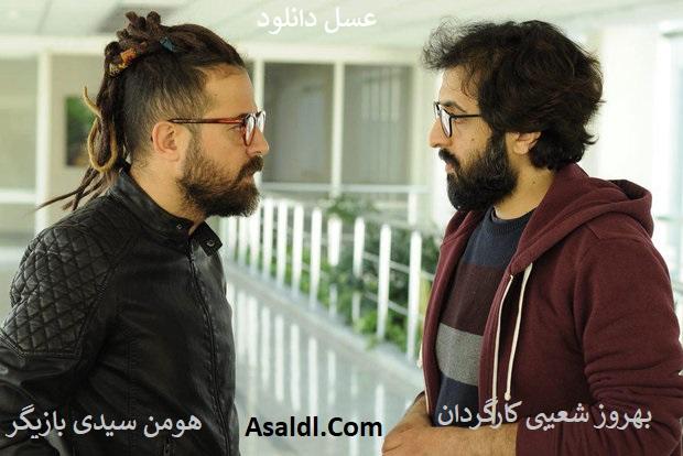 فیلم و سریال های ایرانی،فیلم ایرانی،سریال ایرانی،بهترین فیلم ایرانی،بهترین سریال ایرانی