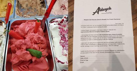 خطرناک ترین بستنی دنیا که خوردنش جرأت میخواهد (عکس)