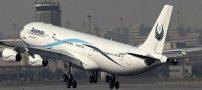 آخرین سلفی مسافر پرواز تهران یاسوج در هواپیما