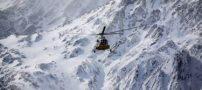 4 مسافر از سقوط هواپیمای تهران یاسوج زنده بیرون آمدند (عکس)