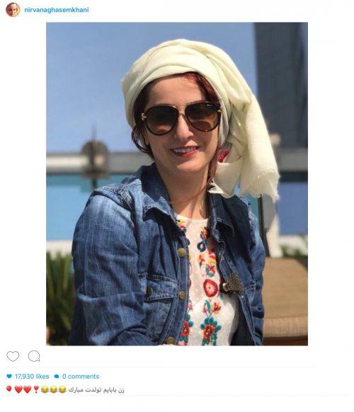 جنجال زن بابا نامیدن شقایق دهقان توسط دختر مهراب قاسمخانی