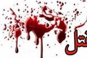 قتل هولناک دو خواهر جیرفتی در خیابان (عکس)