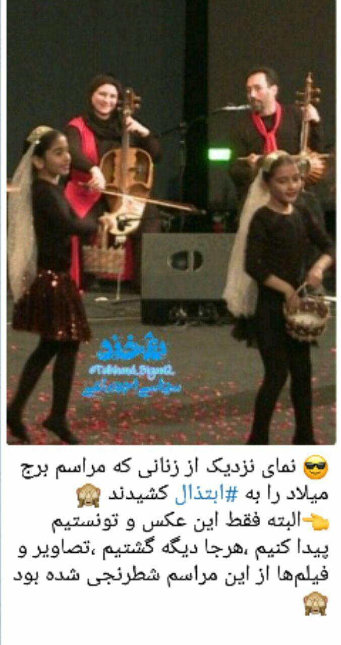 جزئیات رقص دختران جلوی شهردار تهران (عکس)
