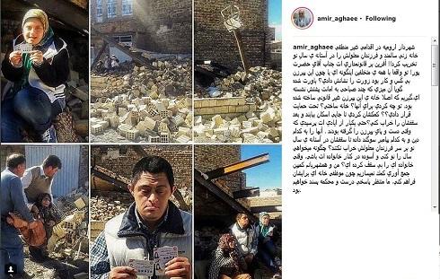 اعتراض شجاعانه امیر آقایی به شهردار ارومیه (عکس)