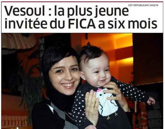 عکسهای ترانه علیدوستی و همسر و دخترش در فرانسه