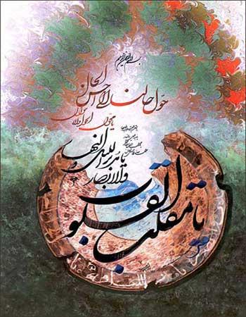 جدیدترین متن های عاشقانه برای تبریک عید نوروز
