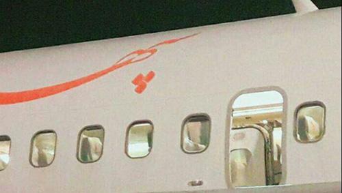 مسافران پرواز قشم در هواپیما را از جا کندند (عکس و جزئیات)