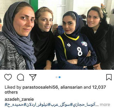 آخرین عکسهای بازیگران و چهره های ایرانی قبل از نوروز 97