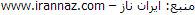 افتتاح اتاق عقد توسط بهاره رهنما (عکس) {hendevaneh.com}{سایتهندوانه}افتتاح اتاق عقد توسط بهاره رهنما (عکس) - 2020690968 irannaz com - افتتاح اتاق عقد توسط بهاره رهنما (عکس)