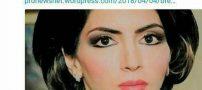 علت حمله نسیم اقدم دختر معروف اینستاگرام به ساختمان یوتیوب (تصاویر)