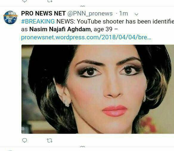 علت حمله نسیم اقدم دختر معروف اینستاگرام به ساختمان یوتیوب