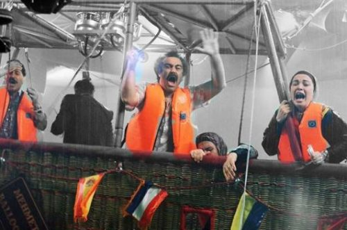 پدر زن مهدی رحمتی بالن پایتخت را ساقط کرد (عکس)