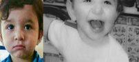 جزئیات اعدام قاتل اهورا کودک 2 ساله (عکس)