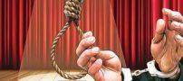 بهمن ورمزیار اعدام شد (عکس و بیوگرافی )