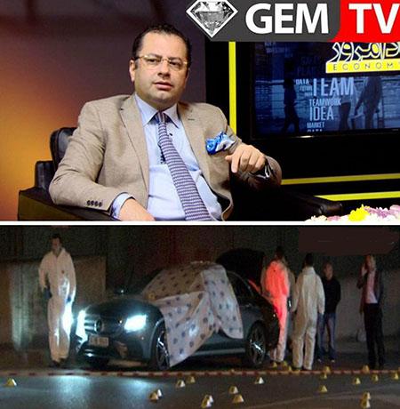 قاتل سعید کریمیان مدیر شبکه جم دستگیر شد (عکس)