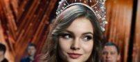 زیباترین دختر روسیه در سال 2018 انتخاب شد (عکس)