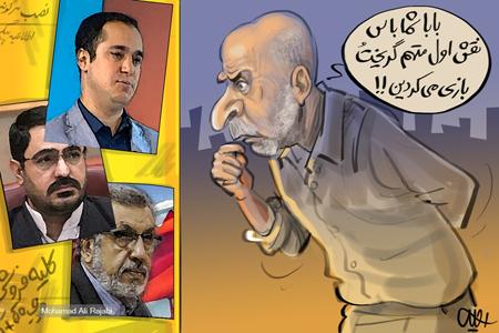 جالب ترین کاریکاتورهای مفهومی مسائل روز جامعه