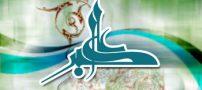 پیامک تبریک میلاد حضرت علی اکبر