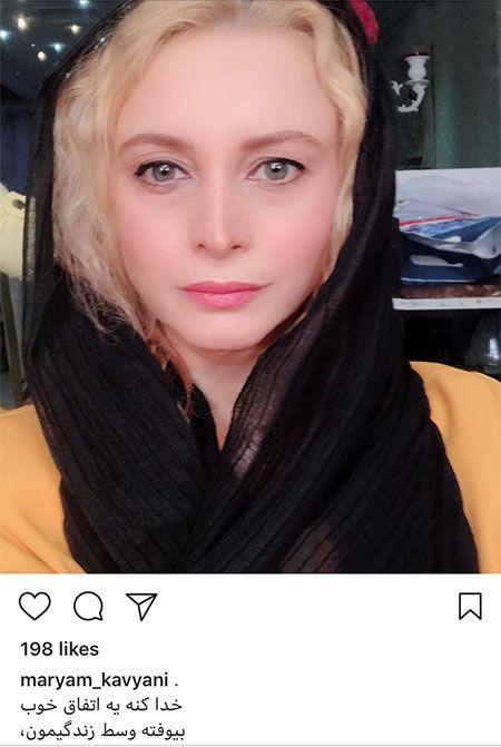 تازه ترین اخبار و عکس های بازیگران و چهره های ایرانی