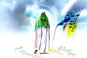 پوستر نیمه شعبان و عکس تبریک میلاد امام زمان