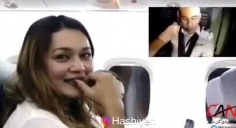 خواستگاری خلبان ایرانی از دختر فیلیپینی در هواپیما (عکس)
