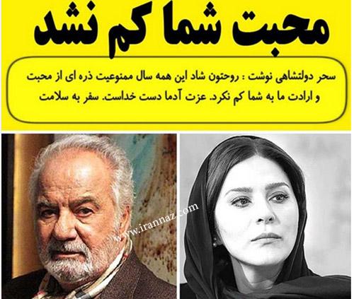 واکنش بازیگران مشهور به درگذشت ناصر ملک مطیعی (تصاویر)