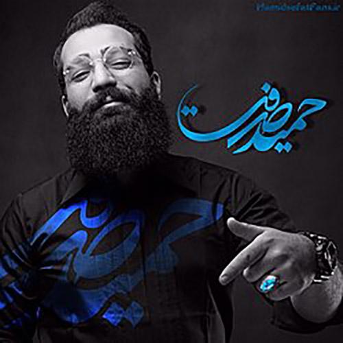 حمید صفت خواننده رپ مشهور از زندان آزاد شد