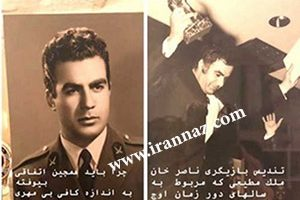 سرقت تندیس بازیگری ناصر ملک مطیعی از خانه دخترش (عکس)
