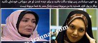 جزئیات دعوای آزاده نامداری و پرستو صالحی برای افطاری رئیس جمهور