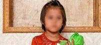 نامه عجیب نماینده خمینی شهر برای تجاوز به دختر افغانی (عکس)