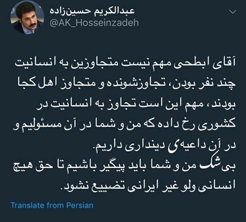 پاسخ رضا رشیدپور به نامه عجیب نماینده مجلس (عکس)