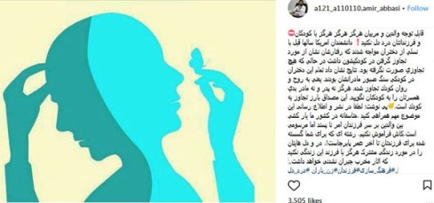 واکنش همسر بهاره رهنما به کلیپ جنجالی دخترش (فیلم و عکس)