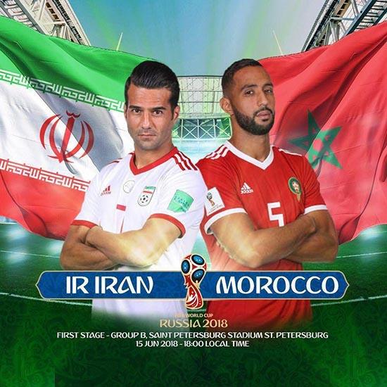 جزئیات ترکیب تیم ملی فوتبال ایران مقابل مراکش