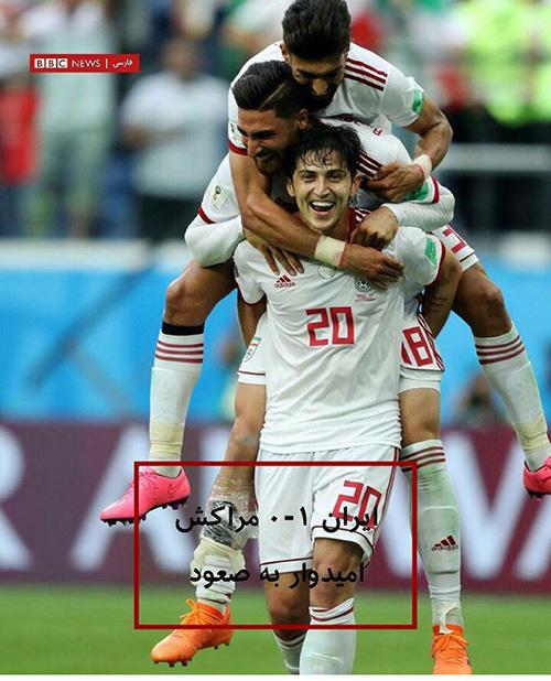 اتفاق عجیب بازی ایران و مراکش در جام جهانی 2018