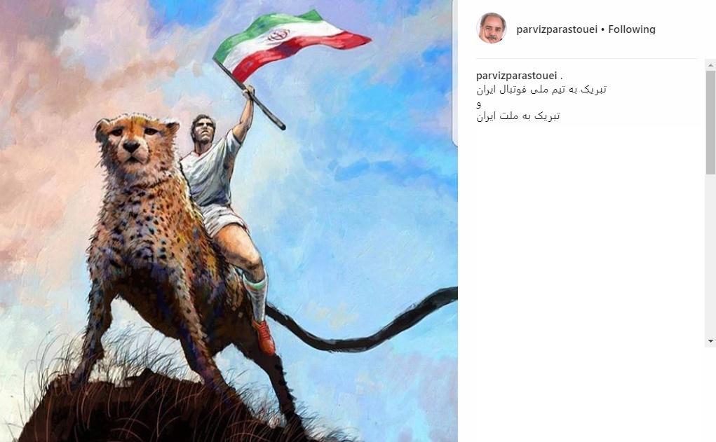 تصاویر واکنش هنرمندان به برد تیم ملی از شجریان تا مهناز افشار