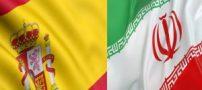 جزئیات و خلاصه بازی ایران و اسپانیا در جام جهانی 2018