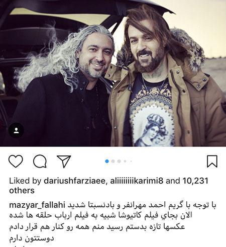 تصاویر و خبرهای تازه بازیگران و هنرمندان ایرانی