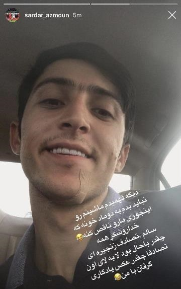 واکنش سردار آزمون به تصادف پورشه گران قیمتش ( عکس )