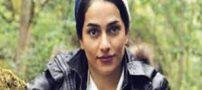 پیدا شدن جسد سوخته شده مریم فرجی (عکس)