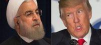 جزئیات هشت بار تقاضای ملاقات ترامپ از حسن روحانی