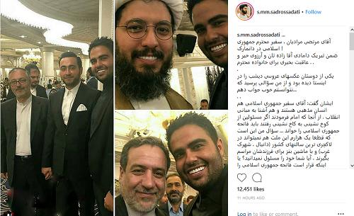 عروسی لاکچری پسر سفیر ایران ( تصاویر )