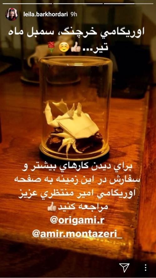 جدیدترین عکسهای بازیگران و هنرمندان ایرانی